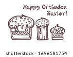 set of hand drawn easter cakes... | Shutterstock .eps vector #1696581754
