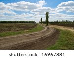 steppe winding road - stock photo