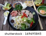 preparing vietnamese rice... | Shutterstock . vector #169695845