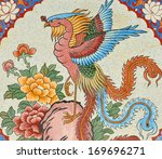 Chinese Style Painting On Wall...