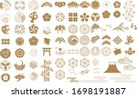 japanese icon vector. geometric ... | Shutterstock .eps vector #1698191887