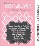 baby shower invitation template ...   Shutterstock .eps vector #169830329