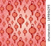 a variety of chinese lantern... | Shutterstock .eps vector #169846295