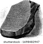 rosetta stone  full view or... | Shutterstock .eps vector #1698482947