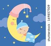 hora de dormir,manta,chico,luna,recién nacido,gracias por el chocolate,ducha,sueño