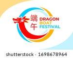 dragon boat festival. vector... | Shutterstock .eps vector #1698678964