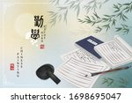 chinese ink painting art... | Shutterstock .eps vector #1698695047