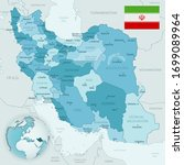 blue green detailed map of iran ... | Shutterstock .eps vector #1699089964