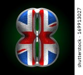 vector great britain metal... | Shutterstock .eps vector #169913027