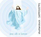 Ascension Of Jesus   Jesus Wit...
