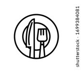 fork and knife icon. business... | Shutterstock .eps vector #1699384081
