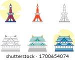 line art vector illustration of ... | Shutterstock .eps vector #1700654074