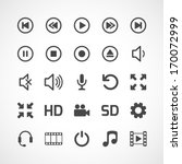 video interface icon on white.... | Shutterstock .eps vector #170072999