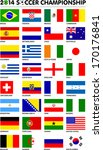 Flags for soccer championship 2014. Groups A to H. 8 groups. 32 nations. Original designs. Carefully designed.