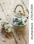 Chinese Porcelain Teapot And...