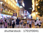 shanghai  china   july 17 ... | Shutterstock . vector #170193041