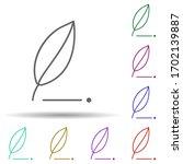 pen multi color icon. simple...