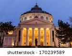 Romanian Athenaeum  Bucharest'...