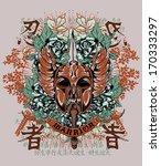 dead warrior | Shutterstock .eps vector #170333297