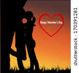 lovers kissing with heart | Shutterstock .eps vector #170391281