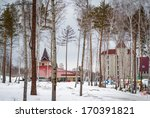 hotel in the winter in forest | Shutterstock . vector #170391821