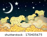 cartoon style sheep walking on... | Shutterstock . vector #170405675