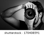 young man with professional... | Shutterstock . vector #170408591