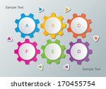 six colorful paper gears... | Shutterstock .eps vector #170455754