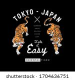 typography slogan with tigers... | Shutterstock .eps vector #1704636751