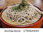 soba  japanese noodle style.  | Shutterstock . vector #170464544