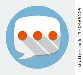 vector message bubble icon