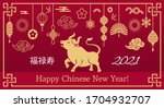 happy chinese new year. the... | Shutterstock .eps vector #1704932707
