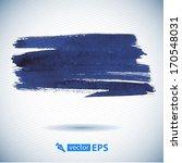 vector watercolor ink spot.... | Shutterstock .eps vector #170548031