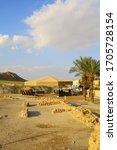 Qumran  Israel   February 26 ...