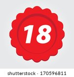 simple web icons  reminders | Shutterstock .eps vector #170596811