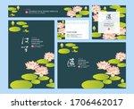 vector illustration   japanese...   Shutterstock .eps vector #1706462017