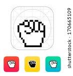 pixel fist icon. vector...