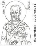 vector icon saint nicholas on... | Shutterstock .eps vector #1706755351