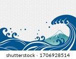 japanese style illustration of... | Shutterstock . vector #1706928514