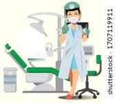 female dentist standing in her... | Shutterstock .eps vector #1707119911