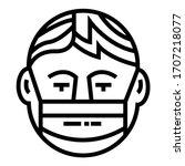 mask black   white line art icon | Shutterstock . vector #1707218077