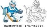 cute hockey goalkeeper....   Shutterstock .eps vector #1707461914