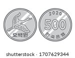 korean 500 won coin. front and... | Shutterstock .eps vector #1707629344