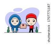 vector illustration of cute... | Shutterstock .eps vector #1707771187