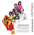 illustration of medical... | Shutterstock .eps vector #1707791071