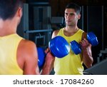 bodybuilder male working out in ... | Shutterstock . vector #17084260