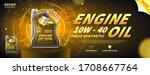 engine oil advertisement banner.... | Shutterstock .eps vector #1708667764