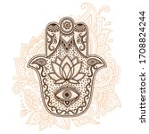 hamsa hand drawn symbol with... | Shutterstock .eps vector #1708824244
