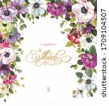 Floral Vintage Greeting Card...