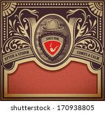 vector. hipster retro card.... | Shutterstock .eps vector #170938805